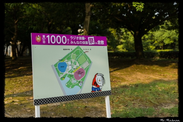DSC09802.jpg