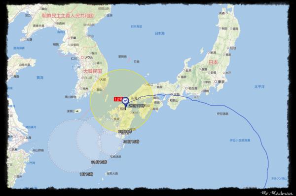 台風12号.png